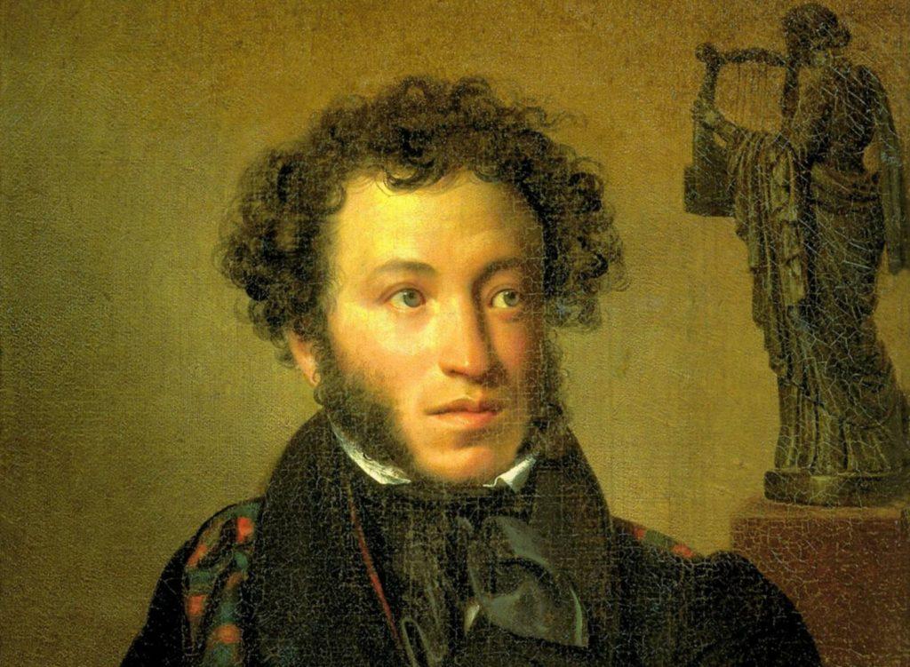 Пушкин с бакенбардами