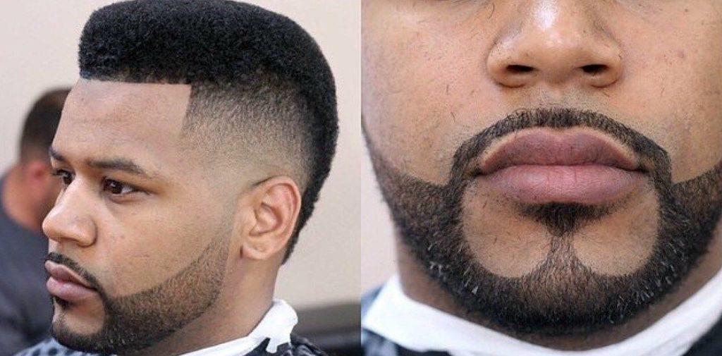 Самостоятельная стрижка бороды