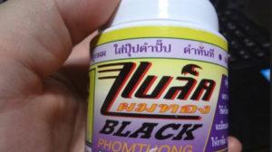 Black Phomthong