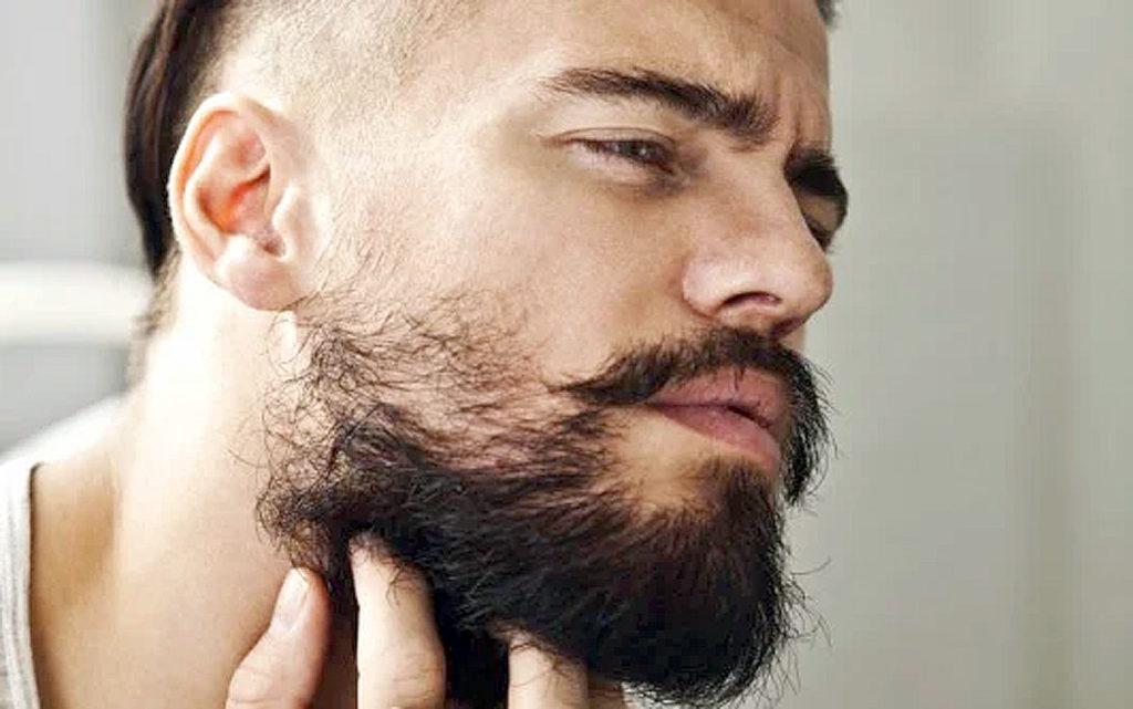 цинк для бороды