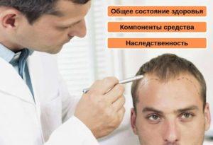как применять лечебный шампунь