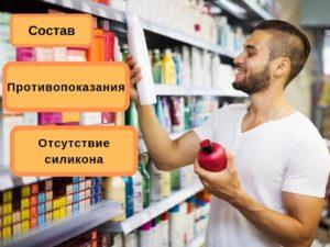 как правильно выбирать шампунь