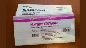 аптечное средство от седины для мужчин