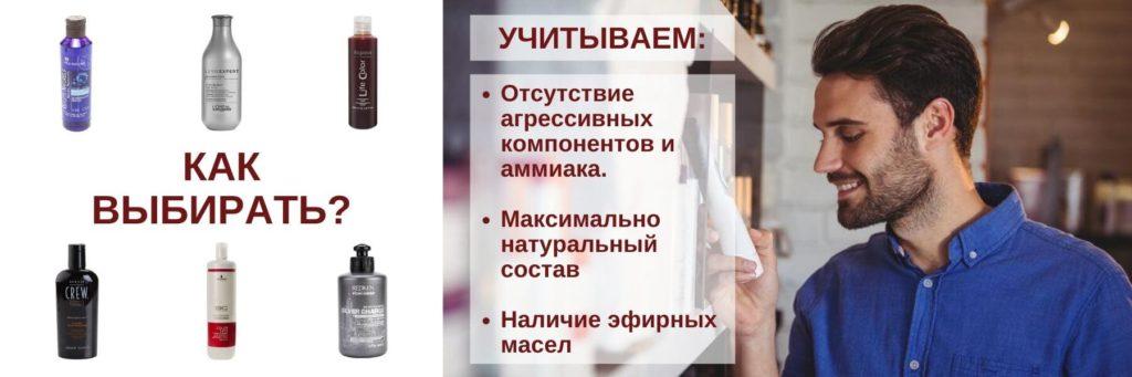 как правильно выбрать шампунь