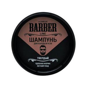 твердый шампунь средства для укладки усов и бороды