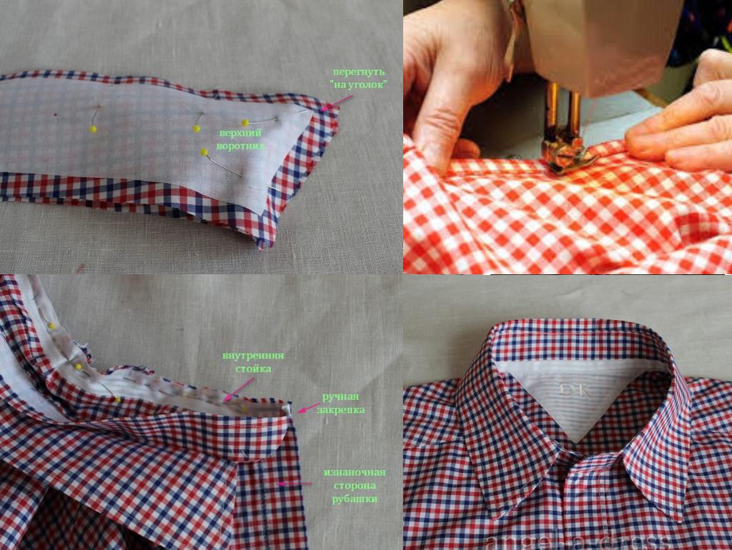 Ремонт воротника мужской рубашки
