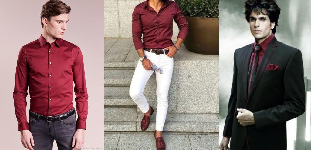 Бордовые мужские рубашки