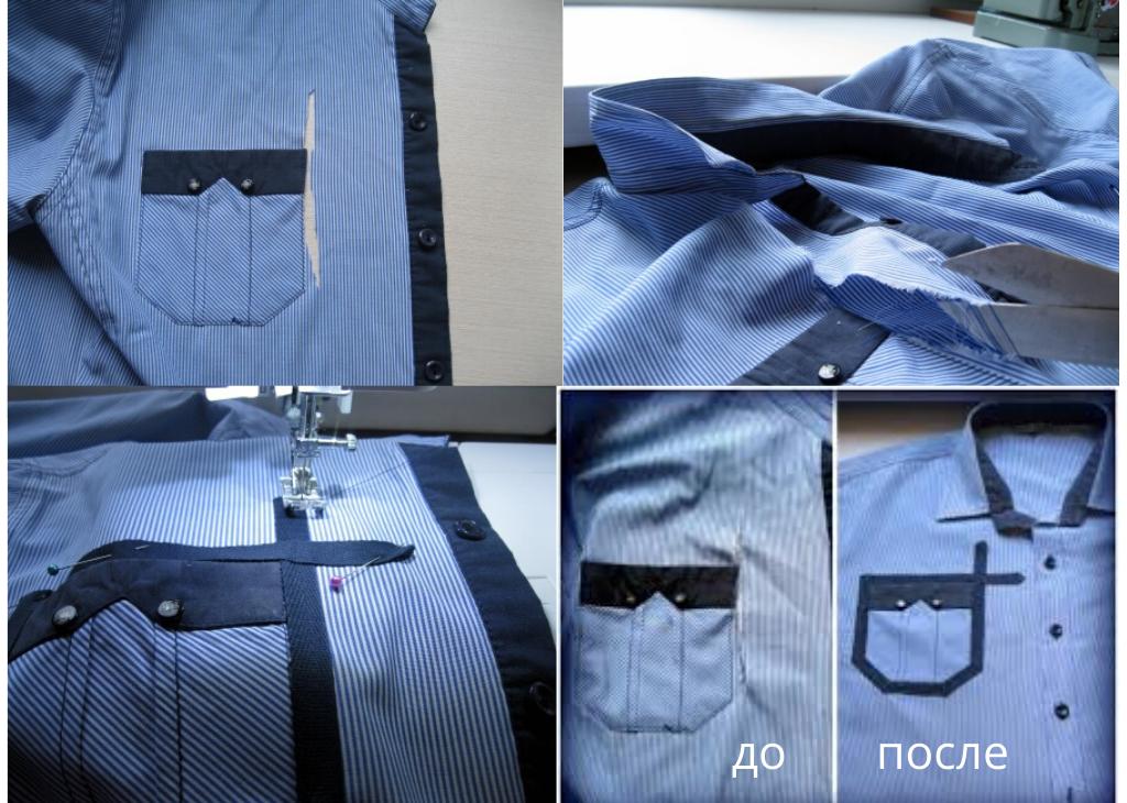 Ремонт полочки мужской рубашки